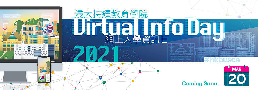 SCE Virtual Info Day
