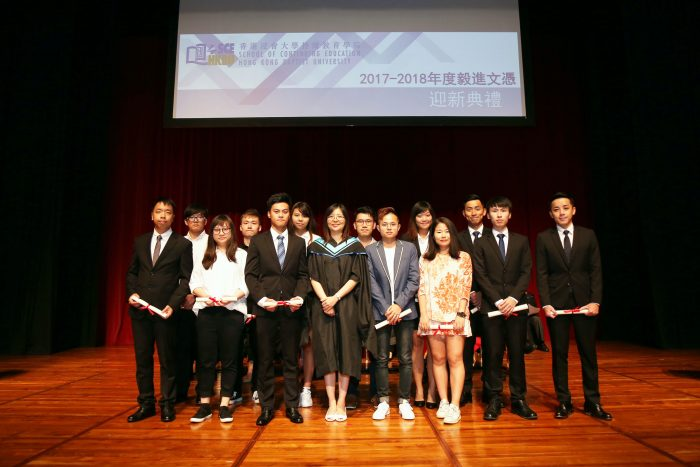 Diploma Yi Jin 开学典礼