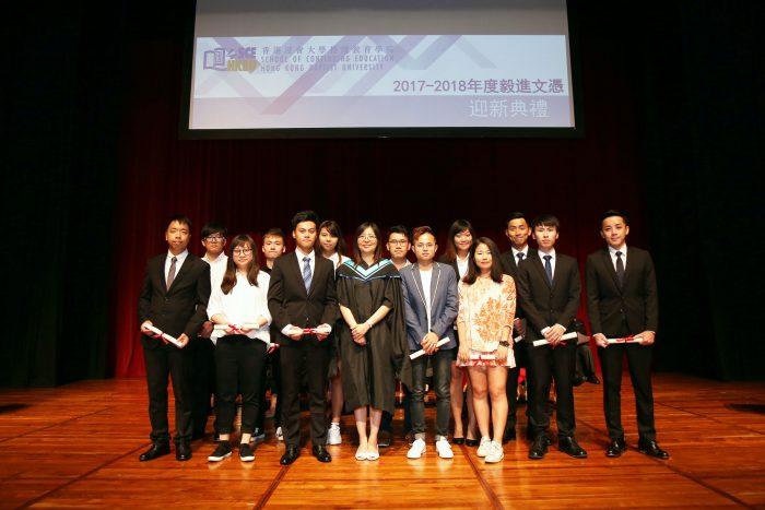 Diploma Yi Jin 開學典禮