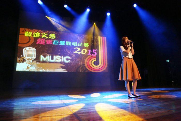 Diploma Yi Jin 歌唱比赛
