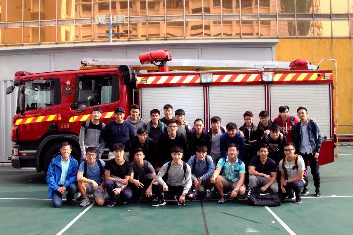 Diploma Yi Jin 消防服務