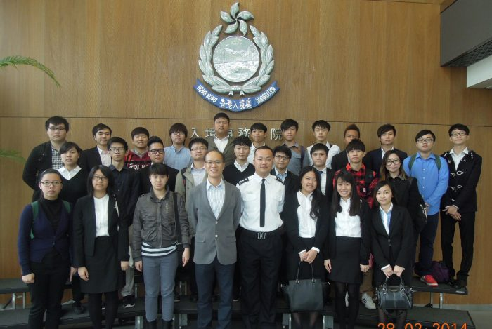Diploma Yi Jin 入境事務