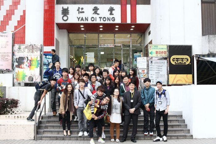 Diploma Yi Jin 社會服務