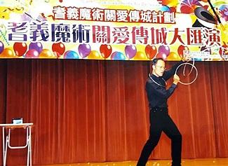 在長者中心學習魔術並義務公開表演,娛己娛人。
