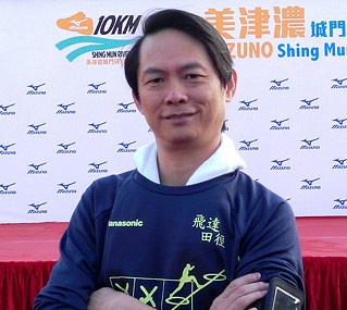 Clement注重健康,非常熱愛跑步,凡有公開賽都會踴躍參加。