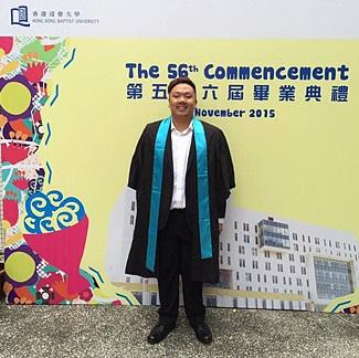 副學士課程畢業後,Heron順利繼續升學,為訂下的目標而努力