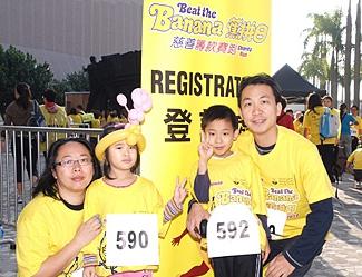 一家四口參加世界癌症研究基金會(香港) 「蕉拼日」慈善籌款賽跑。