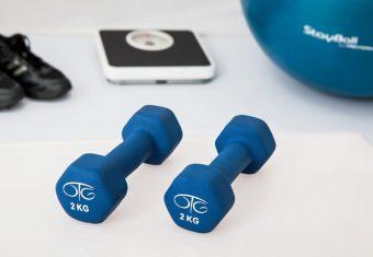 [繼續行.繼續學.世界不停頓系列] <br /><strong>活躍在家 - 無器械健身大全</strong>