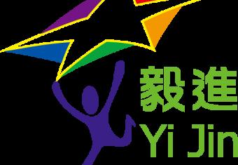 Diploma Yi Jin