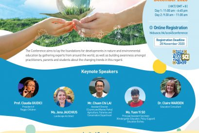 """The School of Continuing Education of Hong Kong Baptist University is going to hold a two-day international conference with the theme """"Wonder and Discovery: Celebrating Nature-based Early Childhood Education"""" on 4 and 5 December 2020."""