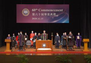 香港浸会大学于网上举办第60及61届毕业典礼;两届副学士、高级文凭、学士学位、和深造文凭等自资课程近五千位毕业同学获颁授毕业证书。