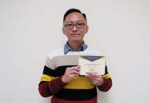 國際學院講師鄧銘澤博士榮獲2020年度「卓越表現獎(研究)」。