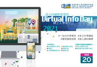 HKBU SCE Virtual Information Day 2021