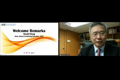 浸大持續教育學院院長鍾志杰教授在首屆「最佳實習生頒獎典禮」致詞恭賀得獎同學。