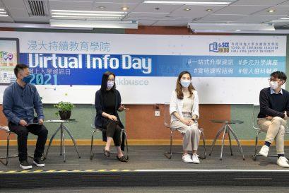 香港輔導教師協會主席何玉芬博士(左二)在「新常態下的升學規劃」主題講座中鼓勵同學保持好奇心,多作新嘗試,不斷學習新知識以裝備自己。