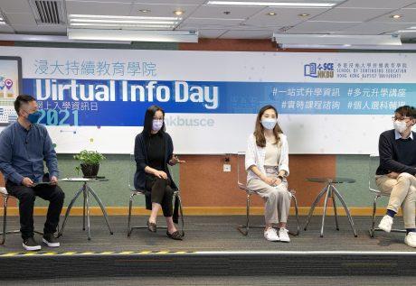 香港辅导教师协会主席何玉芬博士(左二)在「新常态下的升学规划」主题讲座中鼓励同学保持好奇心,多作新尝试,不断学习新知识以装备自己。