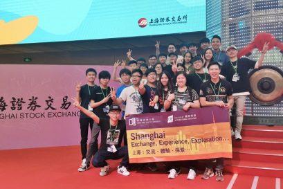 同學到上海證券交易所參觀,了解內地金融市場的運作情況,汲取有關知識,為將來投身職場作好準備。