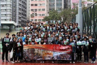 第一场「香港文学散步」的参加者一起于修顿球场拍照留念。