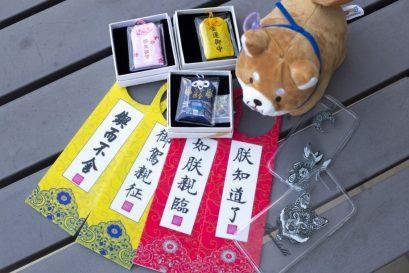 手机外壳、门锁挂饰及日本御守平安符,都是由团队一手包办设计,希望可以吸引年轻一族光顾。