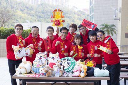 国际学院「哮Teen犬」团队实践所学,对参与年宵充满信心。