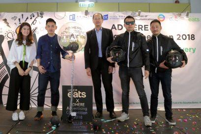 Uber Eats 品牌经理张适之先生(左二)与浸大国际学院署理总监梁万如博士(中)主持「AD HERE 广告大赛2018」开幕仪式。