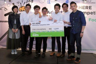 冠军与现场观众票选「最喜爱大奖」由「LiT」队伍夺得。
