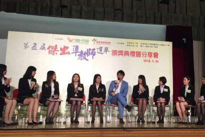 香凯文(右二)在颁奖礼上与其他「杰出准教师金奖」得主分享各自对教育的抱负。