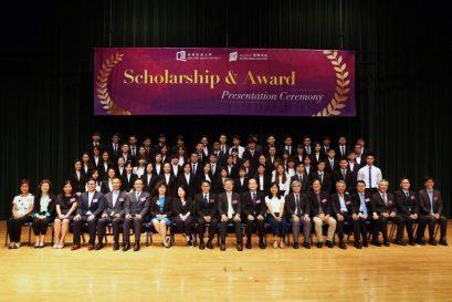 490位副學士及自資學士學位課程同學獲頒發獎學金及獎項。