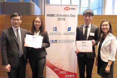 浸大國際學院梁家正和林雅美同學憑藉優異的表現,獲滙豐頒發獎學金。