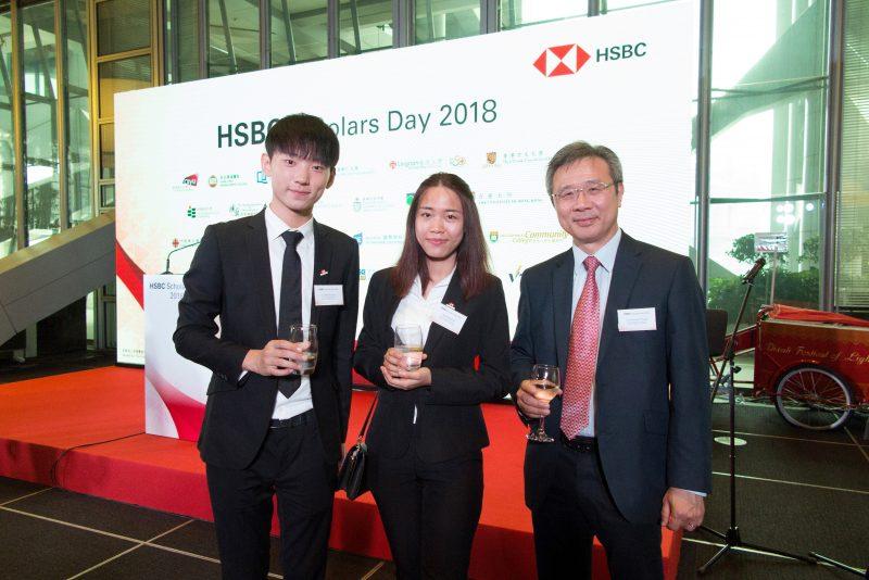 HSBC Scholars Day 2018