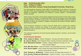 2018 International Conference on Active Living and Health