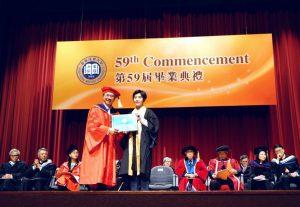 浸大持續教育學院院長鍾志杰教授衷心恭賀畢業同學踏上人生重要的新里程。