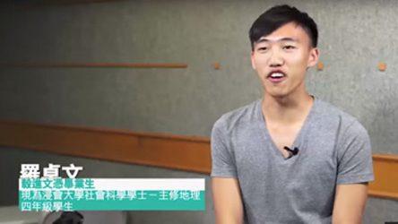 Yi jin 09