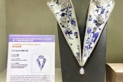 得獎作品「絲綢之路」早前於香港會議展覽中心舉行的香港國際珠寶展中展出。