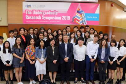The Symposium attracted over 60 faculty members and students from seven undergraduate programmes across various disciplines.