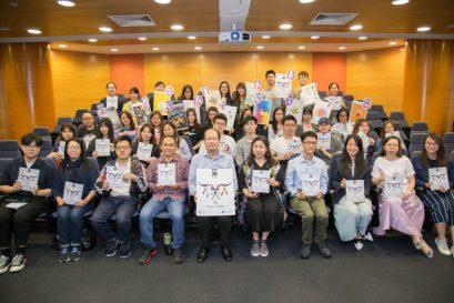 國際學院早前舉辦《覔Invisible》第拾叁卷《美哉》發布會,師生們一起分享出版喜悅。