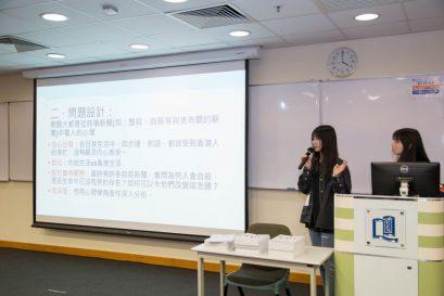 同學在發布會上與會眾分享採訪及設定訪問題目技巧。