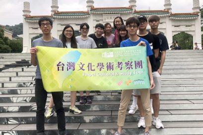 學員前往多個景點如台北故宮博物院觀光,認識當地文化及歷史。
