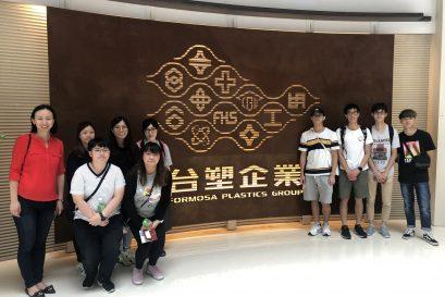 學員參觀台塑企業文物館,了解當地塑膠工業的歷史與發展。