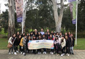 学员与南澳大学的教授及讲师会面,就多个幼教议题进行学术交流。