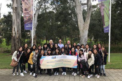 學員與南澳大學的教授及講師會面,就多個幼教議題進行學術交流。