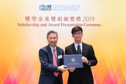 浸大持續教育學院院長暨國際學院署理總監鍾志杰教授(左)向獲獎同學頒發獎學金。