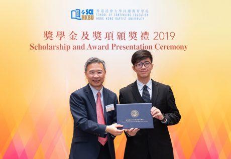 浸大持续教育学院院长暨国际学院署理总监钟志杰教授(左)向获奖同学颁发奖学金。