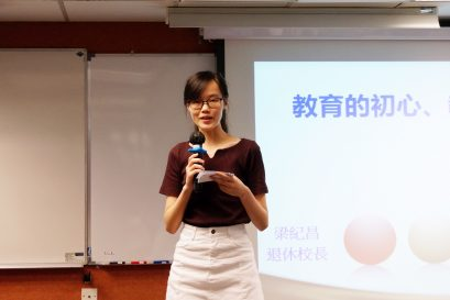 修讀幼兒教育學教育學士(榮譽)學位課程同學擔任是次講座的司儀。