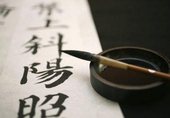 普通話證書、普通話水平測試、普通話教師 / 朗誦導師 / 實用對外漢語教學導師培訓課程介紹