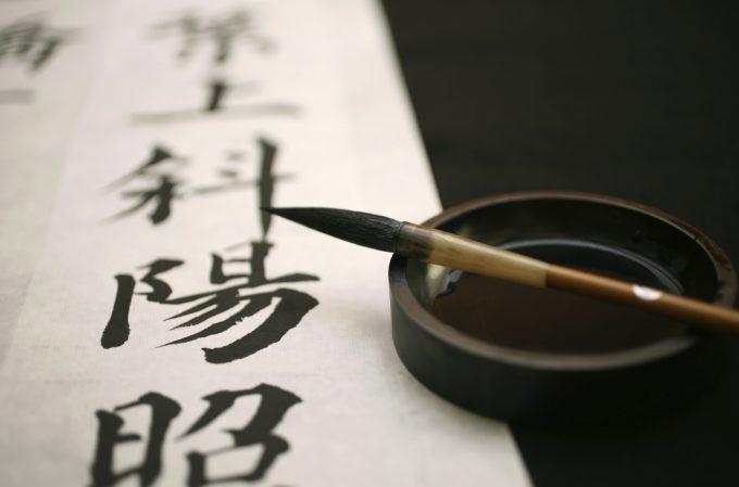 Certificate in Putonghua (Intermediate)