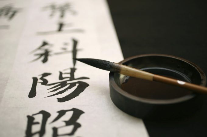 Certificate in Putonghua Teaching