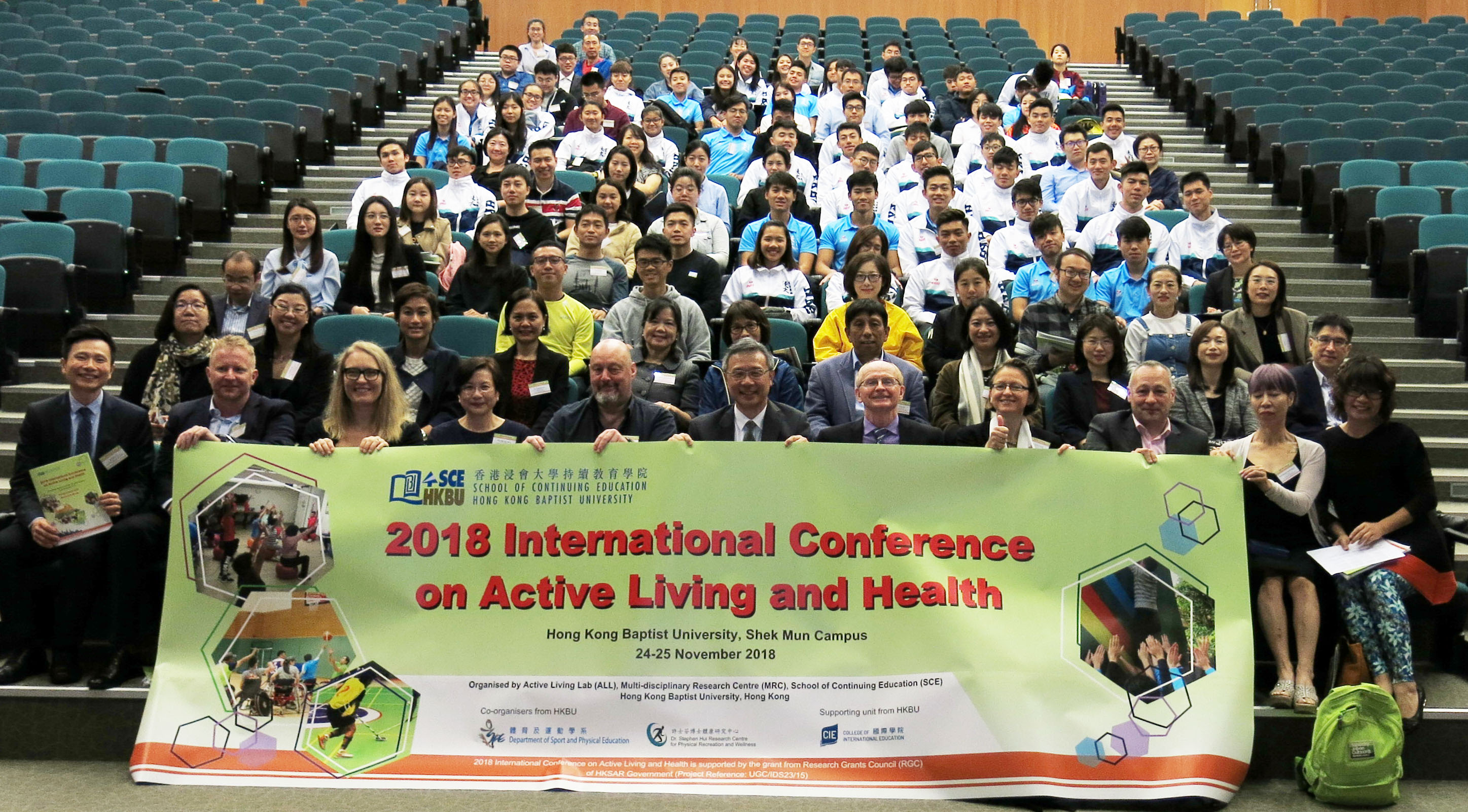 2018 International Conference on Active Living and Health image