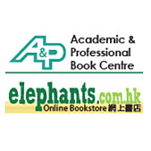 Academic & Professional Book Centre