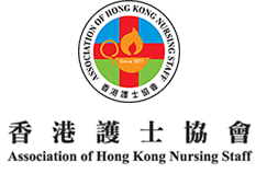 Association of Hong Kong Nursing Staff